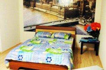 1-комн. квартира, 43 кв.м. на 2 человека, улица Овчинникова, 13А, Советский район, Челябинск - Фотография 3