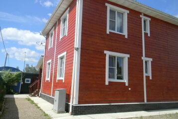 Коттедж, 144 кв.м. на 12 человек, 5 спален, деревня Бреховская, 1, Ярославль - Фотография 2