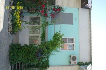 Коттедж, 50 кв.м. на 6 человек, 2 спальни, мкр 2, Ольгинка - Фотография 1