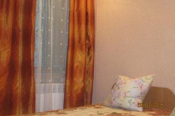 2-комн. квартира, 45 кв.м. на 4 человека, Пролетарская улица, 4, Евпатория - Фотография 3