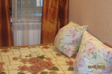 2-комн. квартира, 45 кв.м. на 4 человека, Пролетарская улица, 4, Евпатория - Фотография 4