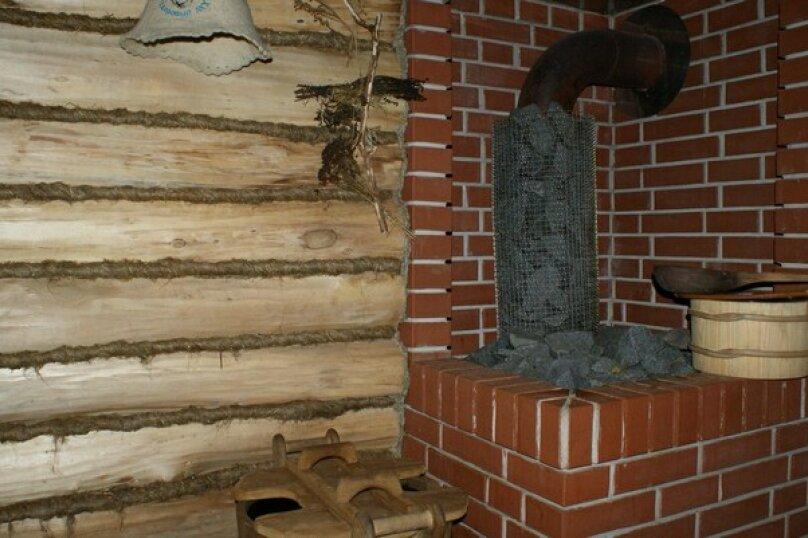 """Отель """"Медведь"""", Школьный переулок, 1Г на 38 номеров - Фотография 43"""