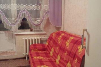 1-комн. квартира, 45 кв.м. на 4 человека, Игнатьевское шоссе , 14, Благовещенск - Фотография 3
