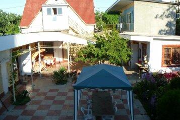 Мини-отель на 6 номеров, улица Челюскинцев, 106 на 6 номеров - Фотография 3