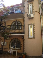 Гостевой дом, Черноморская набережная на 6 номеров - Фотография 3