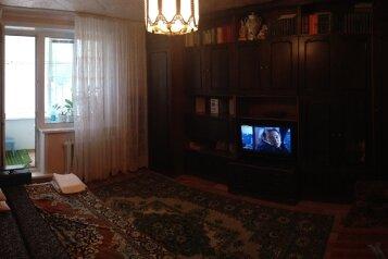 2-комн. квартира, 57 кв.м. на 4 человека, Квартал А, Яровое - Фотография 3