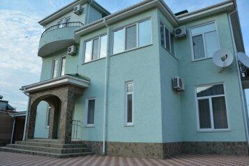 Гостевой дом, улица Гумилёва на 6 номеров - Фотография 2