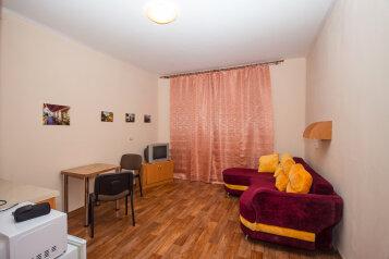 1-комн. квартира, 25 кв.м. на 2 человека, улица Металлургов, 23, Индустриальный район, Череповец - Фотография 3