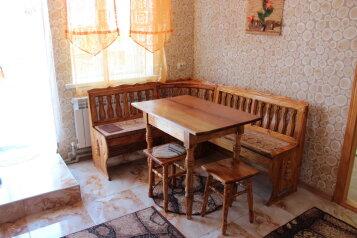 2-комн. квартира, 60 кв.м. на 6 человек, улица Белогубца, Евпатория - Фотография 2