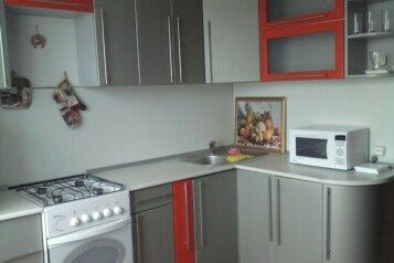 1-комн. квартира, 43 кв.м. на 2 человека, Красноармейский проспект, 8, Центральный район, Тула - Фотография 2