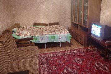 3-комн. квартира, 60 кв.м. на 6 человек, Степовой переулок, Евпатория - Фотография 1