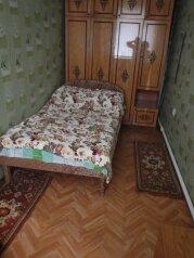 3-комн. квартира, 60 кв.м. на 6 человек, Степовой переулок, Евпатория - Фотография 2