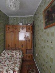 3-комн. квартира, 60 кв.м. на 6 человек, Степовой переулок, Евпатория - Фотография 3
