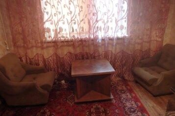 3-комн. квартира, 60 кв.м. на 6 человек, Степовой переулок, Евпатория - Фотография 4
