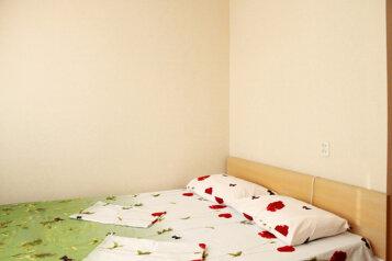 3-комн. квартира, 76 кв.м. на 7 человек, Демышева, Евпатория - Фотография 3