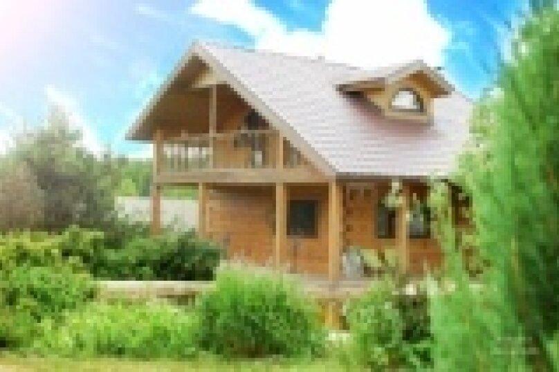 Дом у леса, 100 кв.м. на 10 человек, 3 спальни, д. Рыжево, 46а, Егорьевск - Фотография 6