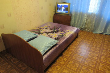 2-комн. квартира, 45 кв.м. на 4 человека, МКР-2, 23, Усть-Катав - Фотография 1