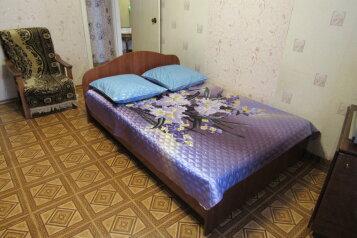 2-комн. квартира, 45 кв.м. на 4 человека, МКР-2, 23, Усть-Катав - Фотография 4