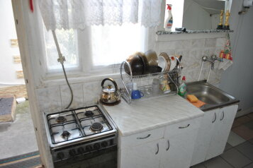1-комн. квартира, 20 кв.м. на 3 человека, Среднеслободская улица, 4, Ялта - Фотография 1