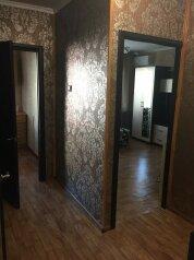 1-комн. квартира, 48 кв.м. на 5 человек, улица Крылова, Центр, Анапа - Фотография 1