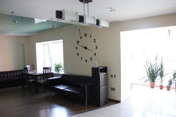3-комн. квартира, 120 кв.м. на 7 человек, улица Энтузиастов, Октябрьский район, Уфа - Фотография 1