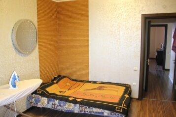 3-комн. квартира, 120 кв.м. на 7 человек, улица Энтузиастов, Октябрьский район, Уфа - Фотография 4