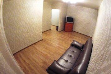 3-комн. квартира, 65 кв.м. на 8 человек, Комсомольский проспект, 33, Ленинский район, Пермь - Фотография 3