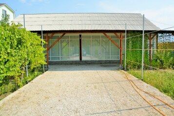 Дом под ключ, 100 кв.м. на 10 человек, 2 спальни, улица Школьная, 13, Судак - Фотография 1