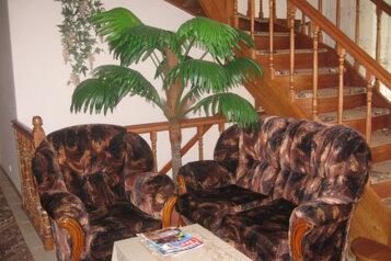 Гостевой дом , Нижняя на 10 номеров - Фотография 4
