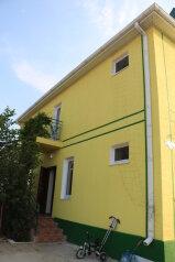 Гостевой дом, улица Дружбы на 6 номеров - Фотография 4