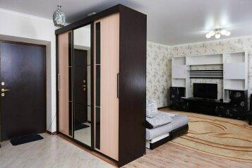 1-комн. квартира, 35 кв.м. на 4 человека, проспект Ленина, 46, Кировский район, Ярославль - Фотография 1