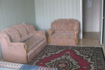 1-комн. квартира, 46 кв.м. на 3 человека, улица Маршала Жукова, 10к3, Железногорск Курская область - Фотография 1