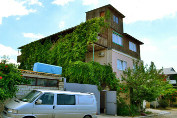 Гостевой дом, Серный переулок на 12 номеров - Фотография 1