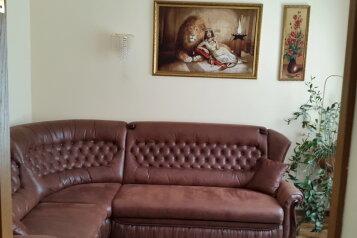 2-комн. квартира, 50 кв.м. на 4 человека, улица Дёмышева, Евпатория - Фотография 3