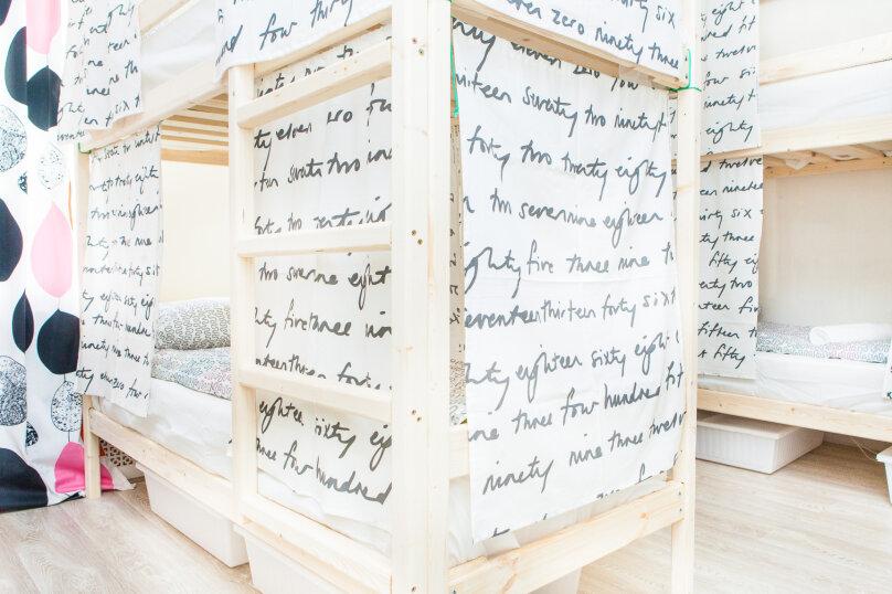 Кровать в десятиместном общем номере с доп. местом, Садовническая улица, 78с1, метро Павелецкая, Москва - Фотография 1