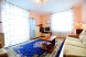 2-комн. квартира, 54 кв.м. на 6 человек, Уральская улица, метро Щелковская, Москва - Фотография 5