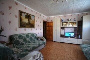 2-комн. квартира, 47 кв.м. на 4 человека, улица Победы, Лазаревское - Фотография 1