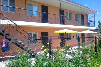 Сдам жилье на лето, профсоюзная, 32 на 7 комнат - Фотография 1