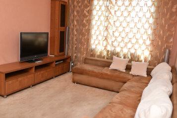 2-комн. квартира, 60 кв.м. на 4 человека, площадь Победы, Ленинский округ, Калуга - Фотография 1