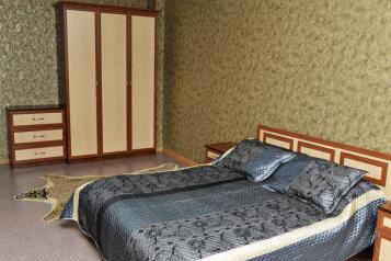2-комн. квартира, 60 кв.м. на 4 человека, улица Луначарского, Калуга - Фотография 4