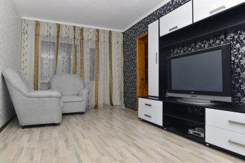 3-комн. квартира, 70 кв.м. на 4 человека, улица Болотникова, 11, Калуга - Фотография 1