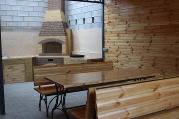 Гостевой дом, Богданова , 5А на 7 номеров - Фотография 2