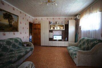 2-комн. квартира, 47 кв.м. на 4 человека, улица Победы, Лазаревское - Фотография 2