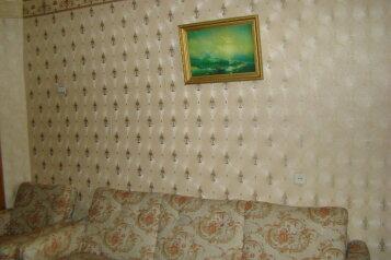 1-комн. квартира, 37 кв.м. на 3 человека, улица Сикейроса, метро Озерки, Санкт-Петербург - Фотография 1