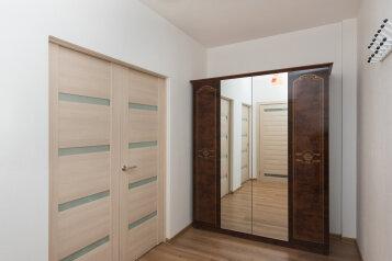 1-комн. квартира, 43 кв.м. на 4 человека, улица Мичурина, 132, Кировский район, Екатеринбург - Фотография 4