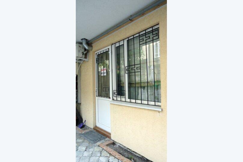 2-комнатный (первый этаж), Отрадная улица, 25, Отрадное, Ялта - Фотография 19
