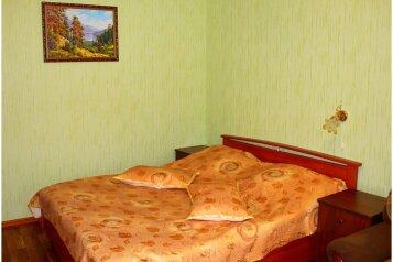 1-комн. квартира, 40 кв.м. на 4 человека, проспект Вячеслава Клыкова, 86, Центральный округ, Курск - Фотография 2