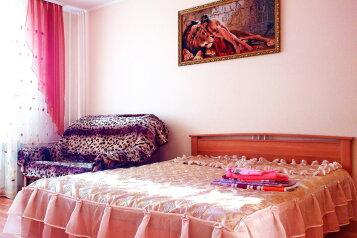 2-комн. квартира, 60 кв.м. на 6 человек, проспект Вячеслава Клыкова, Центральный округ, Курск - Фотография 1