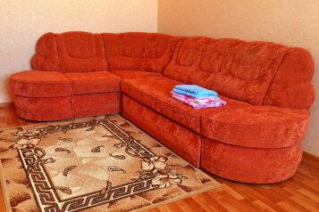 2-комн. квартира, 60 кв.м. на 6 человек, проспект Вячеслава Клыкова, Центральный округ, Курск - Фотография 3