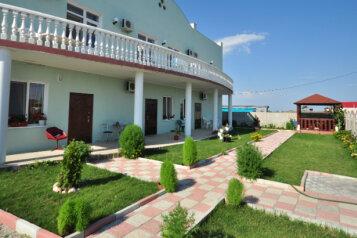 Гостевой дом, Песчаная улица, 1А на 9 номеров - Фотография 1
